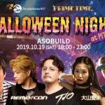 PRIME TIME ☆ HALLOWEEN NIGHT at PITCH CLUB 10/19(土)に開催決定!!